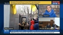 Новости на Россия 24 • Янукович заявил, что его допрос перенесли из-за нежелания установить истину