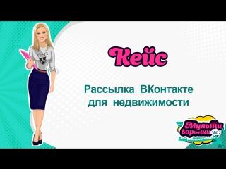 """Выступление Натальи Броницкой на конференции """"Найди свой трафик"""""""