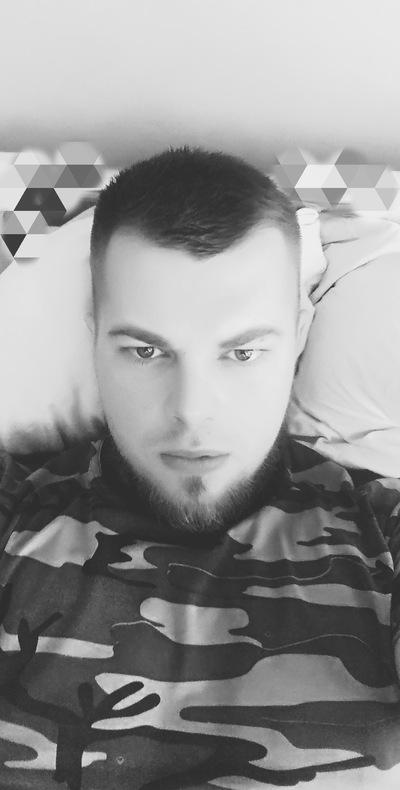 Лёпа Прокудин