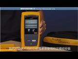 Fluke Networks DSX 5000