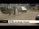 NC Пиренейский городок ушел под воду