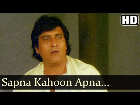 Sapna Kahoon Apna Kahoon Vinod Khanna Amrita Singh C I D Bollywood Songs Kishore Kumar