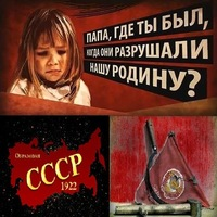 Анкета Олег Маянцев