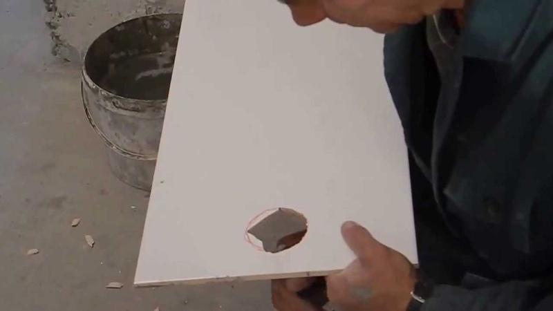 Простой способ вырезания отверстий в керамической плитке ghjcnjq cgjcj dshtpfybz jndthcnbq d rthfvbxtcrjq gkbnrt