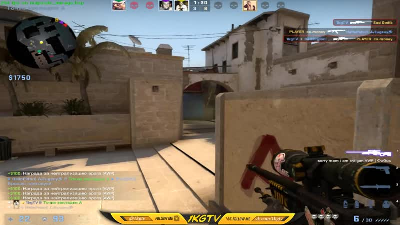 🔴King is Back или incredible ACE with AWP from 1kgTV