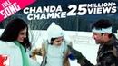 Chanda Chamke Full Song Fanaa Aamir Khan Kajol Babul Mahalaxmi Master Akshay Bhagwat