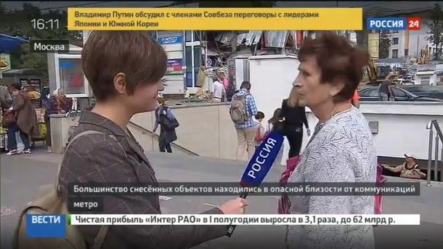 Новости на Россия 24 • По Москве прошла вторая волна сноса самостроев