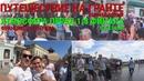 Путешествиена Лада Гранте 6 ЧМ 2018 Атмосфера в Казани Фра Арг 1 8 финала