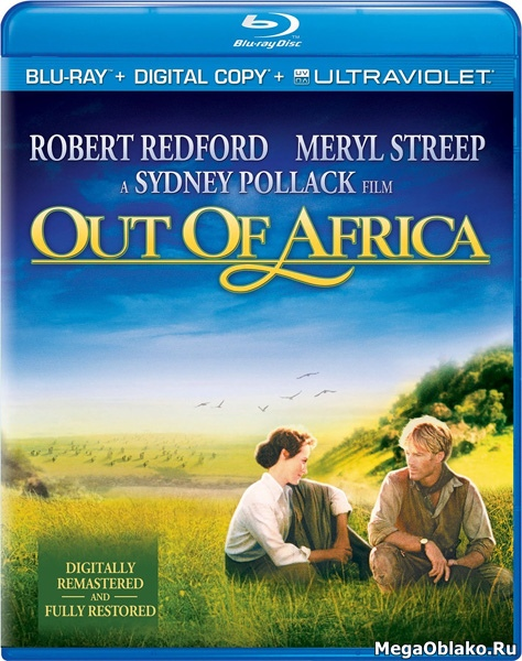 Из Африки / Out of Africa [Remastered] (1985/BDRip/HDRip)