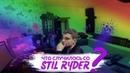 Как построить студию звукозаписи дома (часть 2) | Куда пропал Stil Ryder | FAUSTROOM Rec