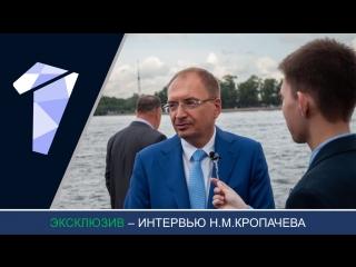 ЭКСКЛЮЗИВ - Интервью Н.М.Кропачева, посвящение в студенты СПбГУ 2018