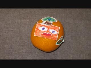 Апельсин. Педагог https://vk.com/id21895913.