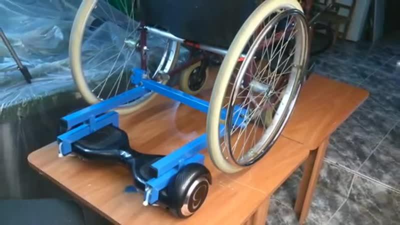 Hoverboard para silla de ruedas construcción paso a paso