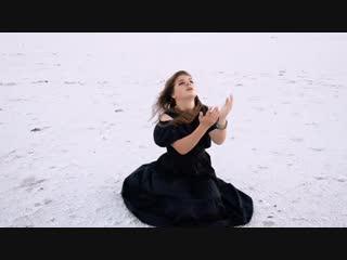 Ванесса Кочанжи – На Белом