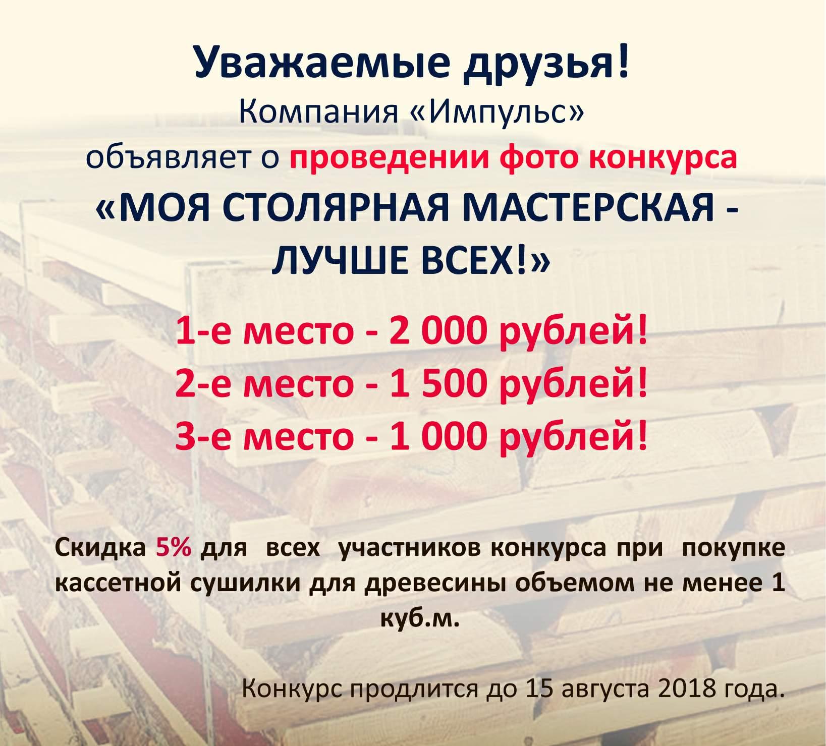 https://pp.userapi.com/c845017/v845017108/945d2/_u32q0vor-s.jpg