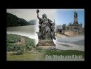Die Wacht am Rhein Стража на Рейне