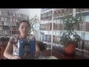 Жастар таңдайды Молодежь предпочитает атты жобасына қатысушы Тоқтасын Әсел жастарды кітап оқуға шақырады
