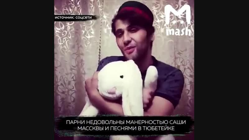 В Москве избили блогера-таджика за «позор нации»