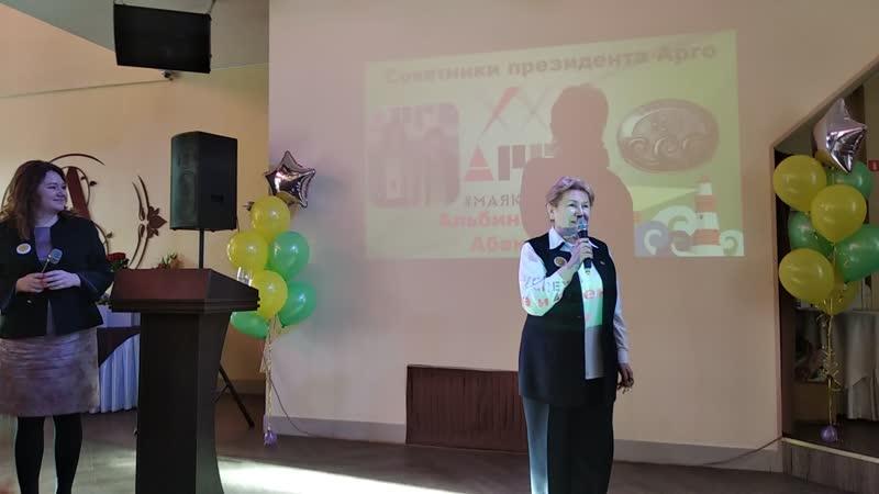 Выступление Советников президента компании Арго, топ-лидеров из г.Екатеринбурга Альбины и Алена Абакумовых