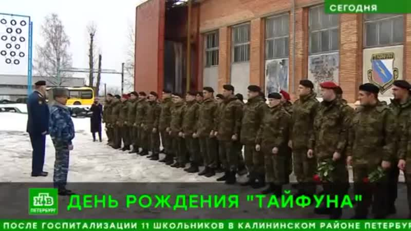 ГЕНЕРАЛ - МАЙОР Потапенко СИЗО №1 Кресты 2 Колпино Санкт-Петербург