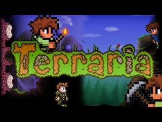 MOLVINE Играем вместе! #2 _ Terraria 1.3.0.8