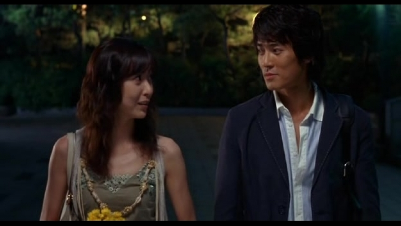 Фильм 2. Любовница (2005)