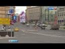 Вести-Москва • Кремлевское кольцо готовится к открытию