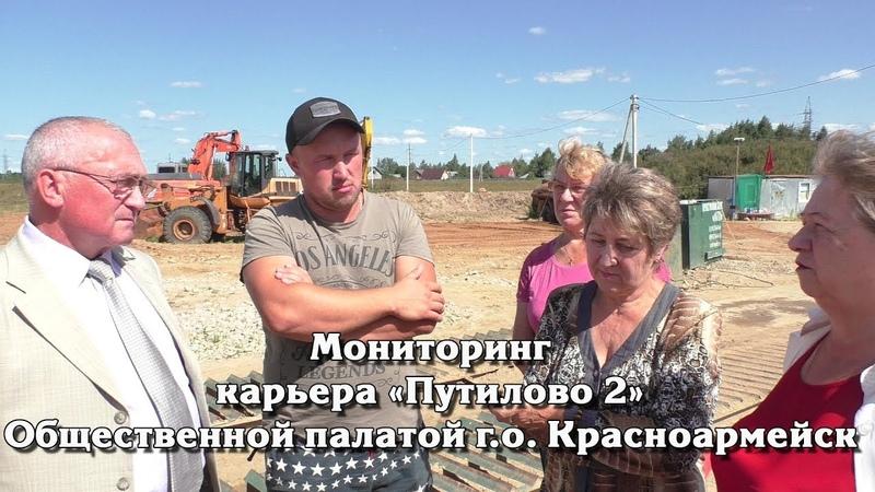 Мониторинг карьера Путилово 2