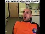 Каха у стоматолога [MDK DAGESTAN]