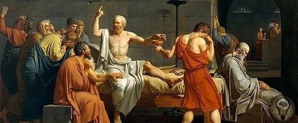 «Античная философия».