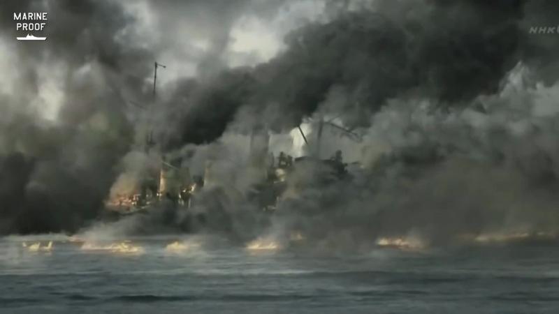 Цусимское сражение
