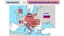 Русское военное планирование рассказывает историк Олег Алпеев