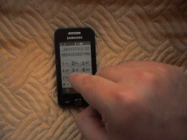 World of Tanks - Прохоровка but it's played on an old Samsung phone (Cover)