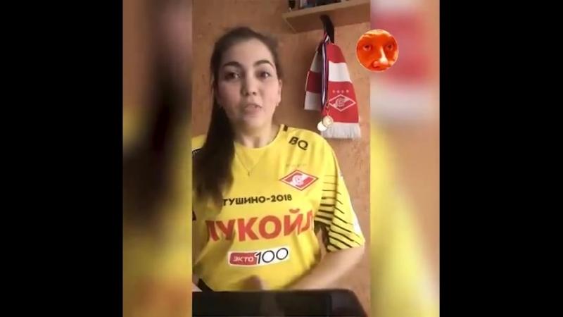 Болельщица Спартака, получившая футболку Селихова, призналась, что пошла на обман ради этого