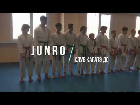JUNRO-Семинар №1