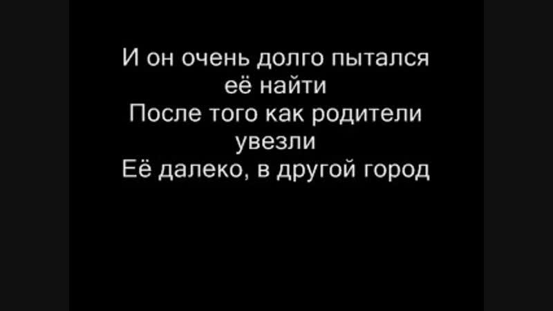 Jandro - Я помню ( Текст Песни , Lyrics )