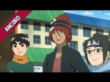 [Ancord] Boruto: Naruto Next Generations 48 / Боруто: Следующее поколение Наруто 48 серия [Русская озвучка]