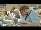 Более 100 тысяч книг представят на книжной ярмарке в Москве