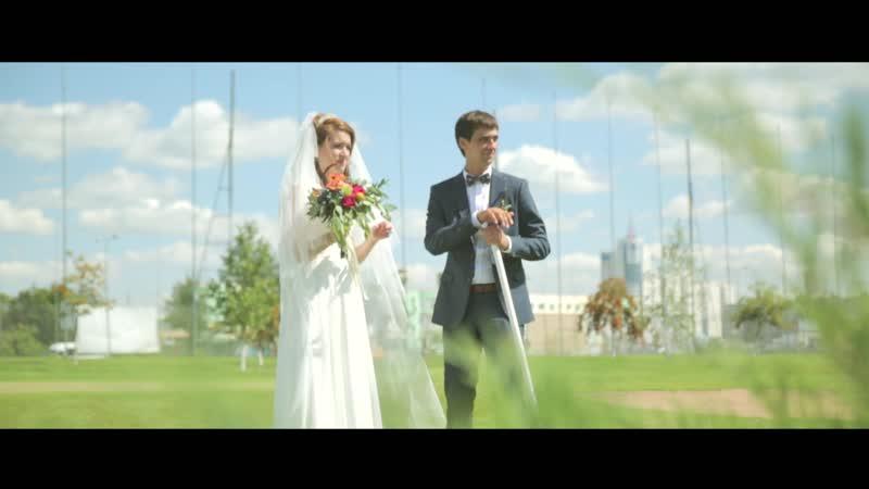 Свадьба Екатерины и Сергея