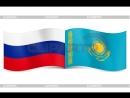Казанбас - Афган Россия, победа Казанбаса