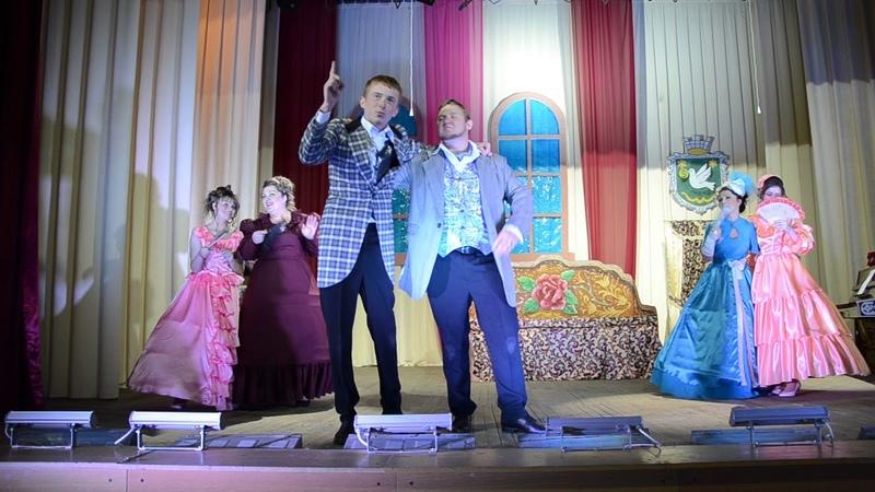 Спектакль Невеста на миллион (4-я часть)