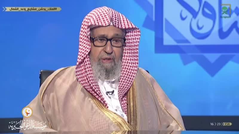 فتاوى على الهواء لمعالي الشيخ _ صالح بن فوزان الفوزان 14-03-1440هـ
