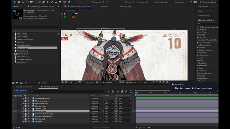 Visual Necromancy: mole wang Art