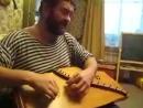 Очень крутое исполнение гимна ВДВ - Не знаю, что за инструмент, но мужик просто красавчик.mp4