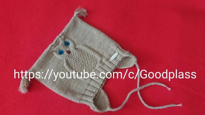 Шапка сова с ушками. Вязание спицами. Knitting(Hobby).