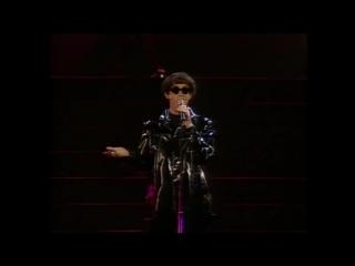 Pet Shop Boys - Domino Dancing (Live In Rio) 1995
