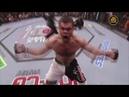 Самый Страшный Нокаут С ноги в голову UFC