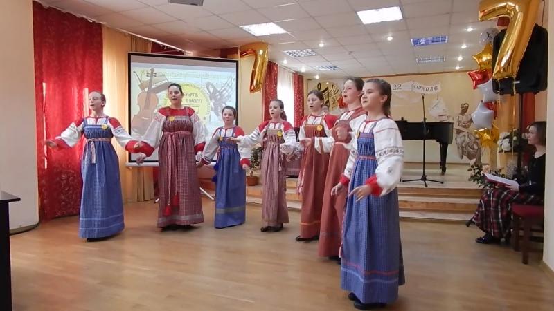 Районный фестиваль ансамблевого исполнительства Собрать всех вместе! 2018.