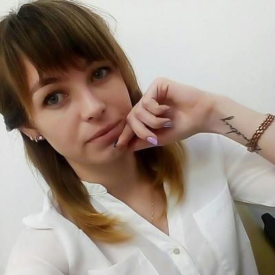 Анастасия Федюнина