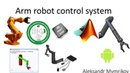 ARM robot control system with MATLAB/SIMULINK SimulinkChallenge2018